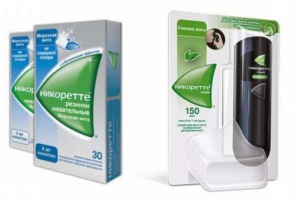 Упаковки от жвачки и спрея Никоретте