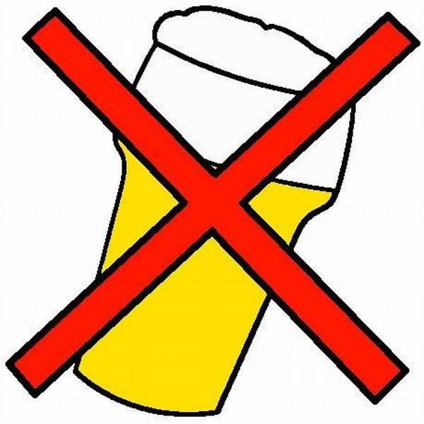 Знак не пить