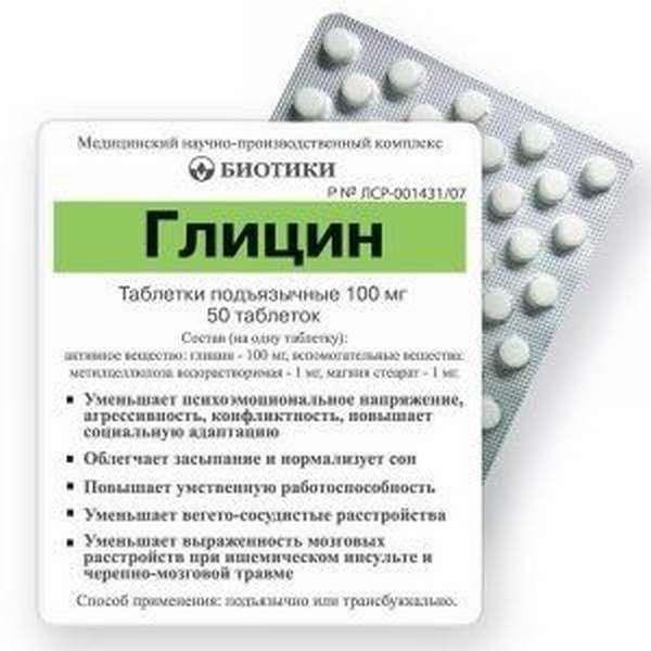 Препарат Глицин