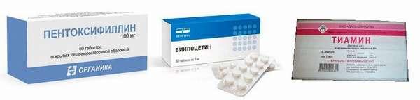 Пентоксифиллин, винпоцепин, тиамин
