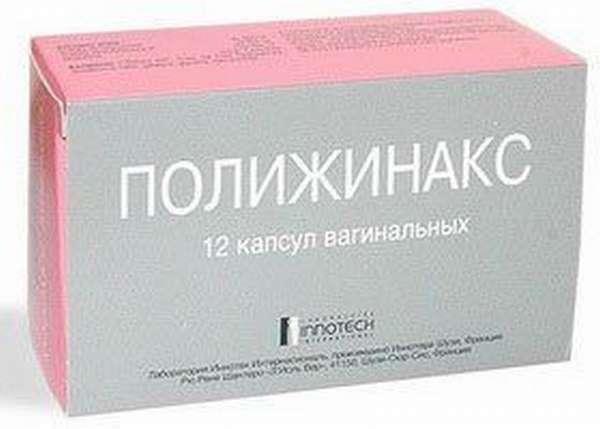 Упаковка Полижинакс