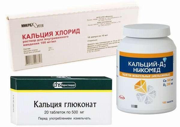 Разные препараты кальция