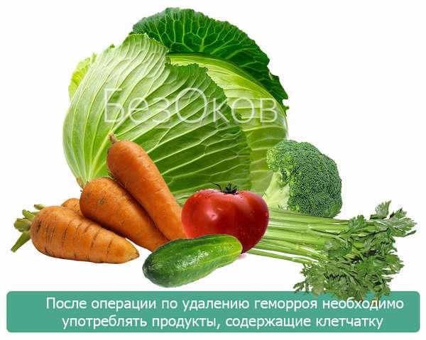 Капуста, помидор, морковь, сельдерей, брокколи, огурец