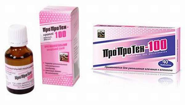 ПроПроТен-100: капли и таблетки