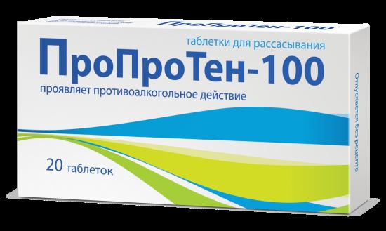 Упаковка препарата ПроПротен 100