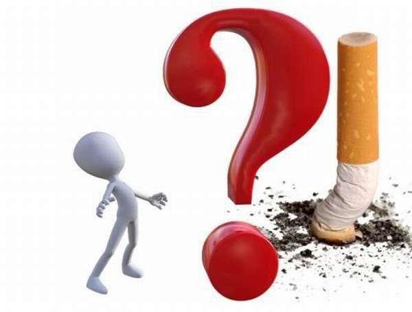 Вопрос и сигарета