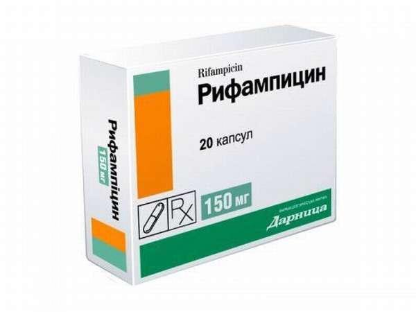 Упаковка Рифампицина