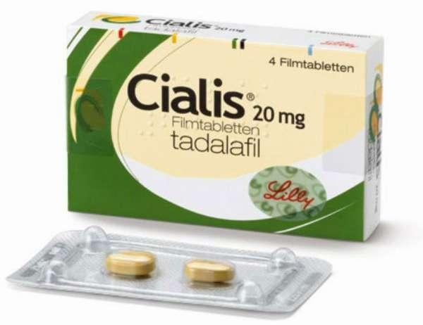 Упаковка Сиалиса