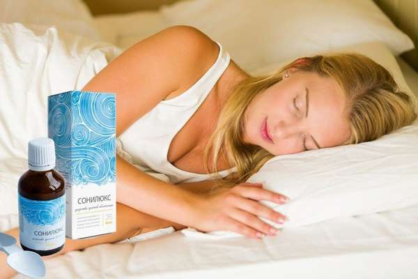 Девушка спит с Сонилюксом