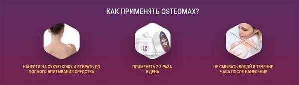 Как применять Остеомакс
