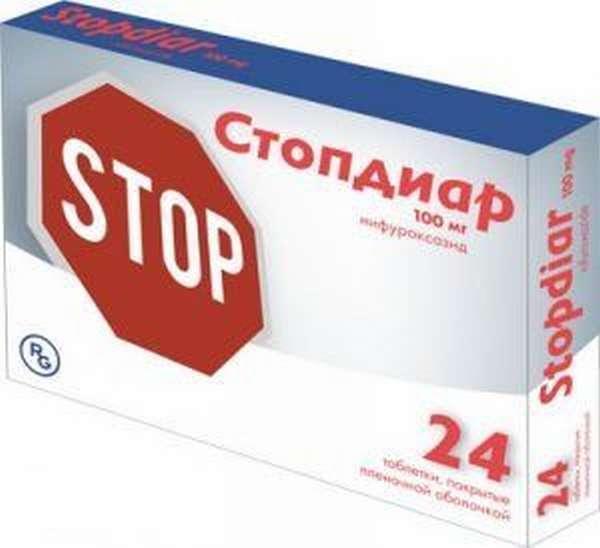 Упаковка Стопдиара