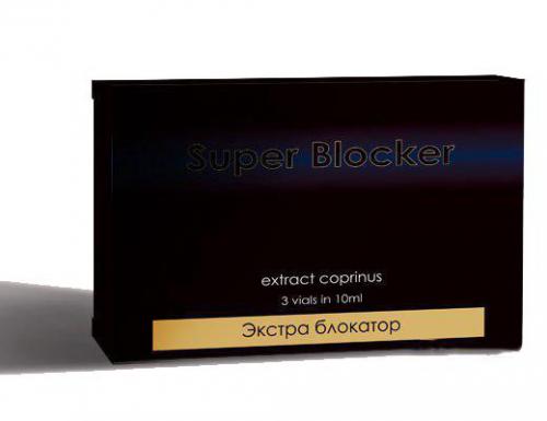 Экстра Блокатор