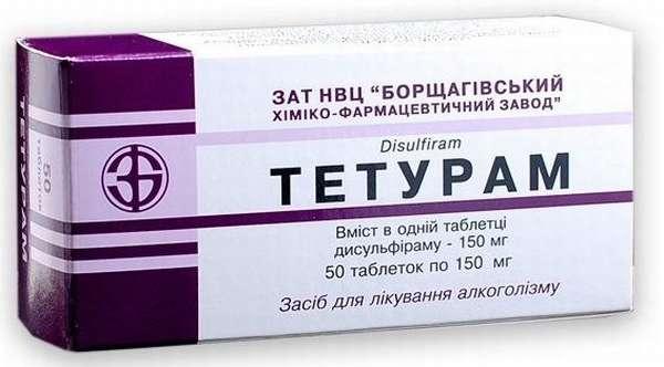 Упаковка Тетурама