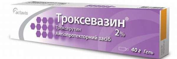 Троксевазин в гелевой форме