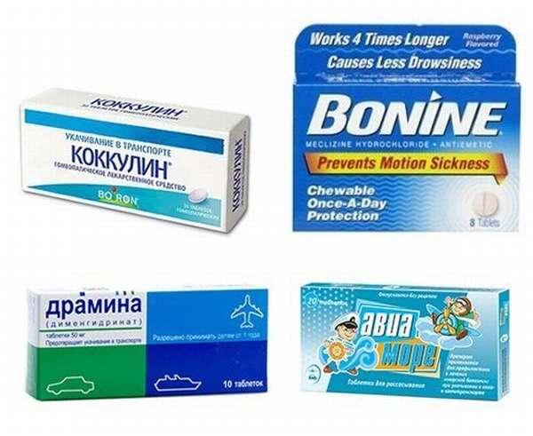 Таблетки от укачивания