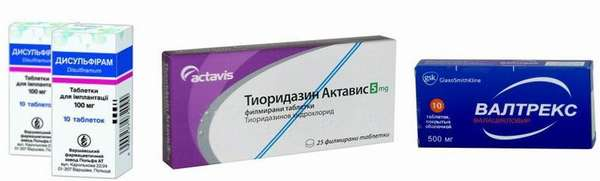 Упаковки Валтрекса и других лекарств