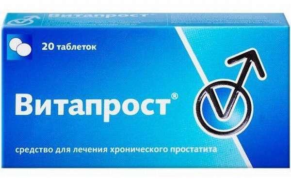 Упаковка таблеток Витапрост
