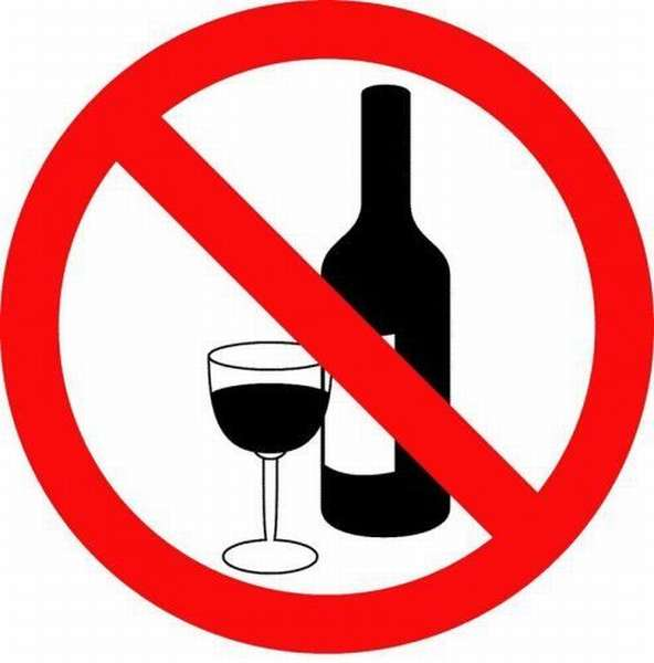 Запрёт на алкоголь