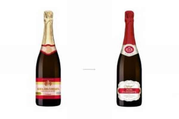 шампанское1