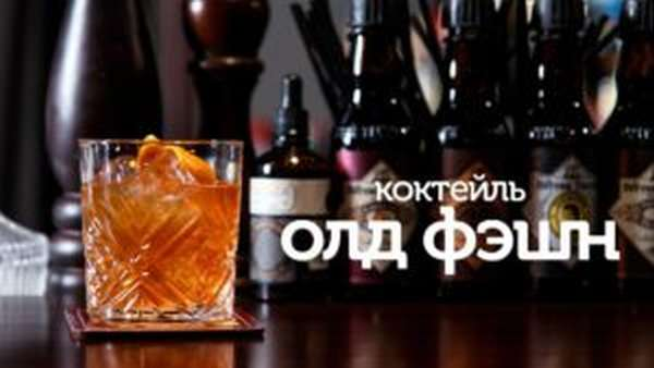 коктейль1
