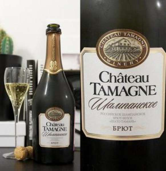 Шампанское Шато тамань