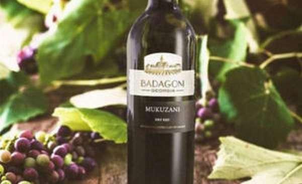 вино мукузани1