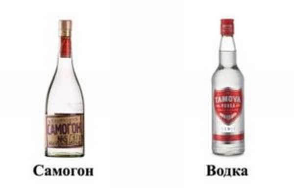 Что вреднее водка или самогонка