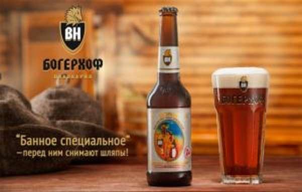 Пиво темное2