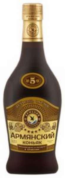 армянский коньяк1
