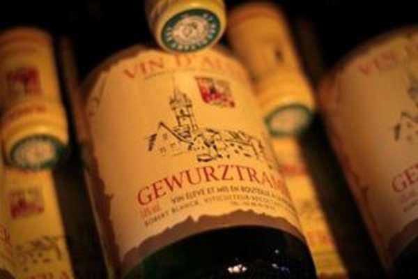 Вино Гевюрцтраминер2