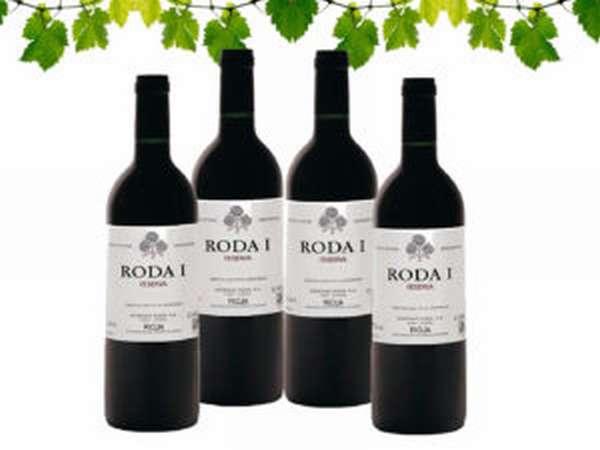 вино риоха1